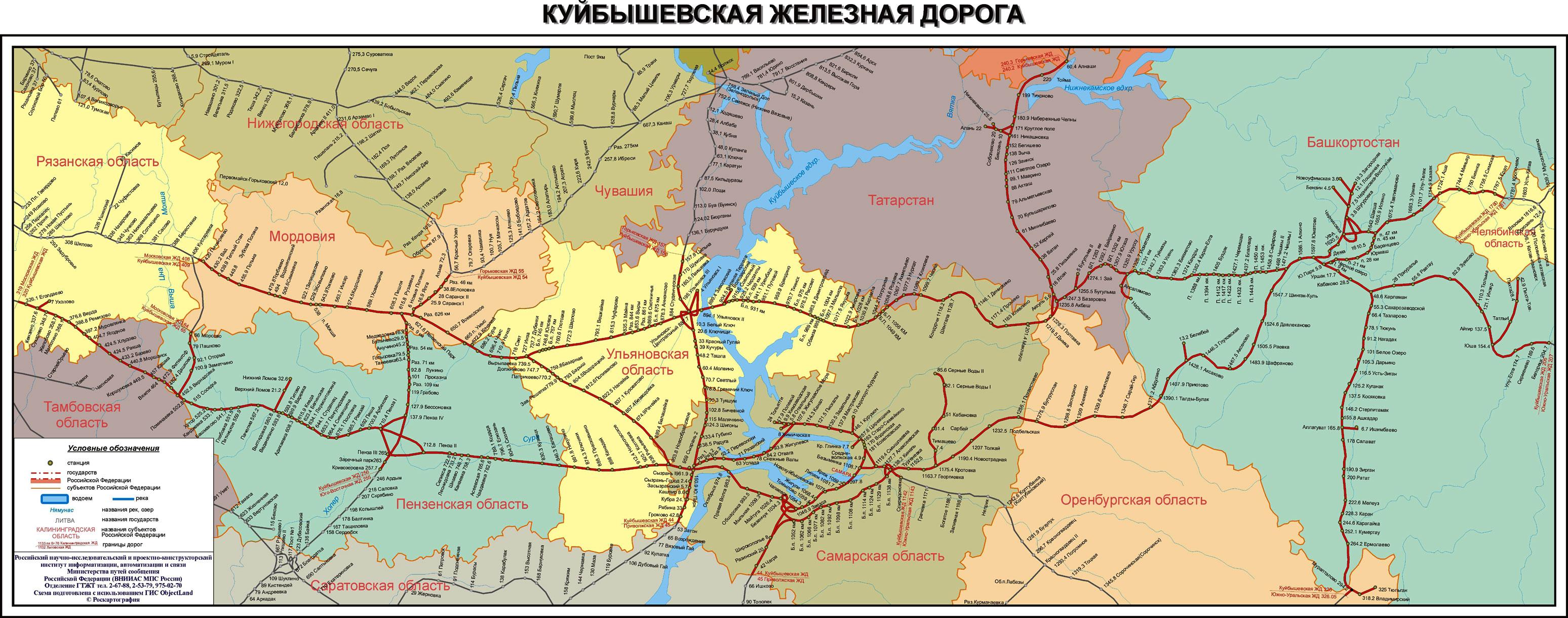 Приволжская железная дорога схема фото 61
